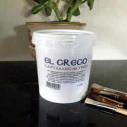 Υδρύαλος - El Greco