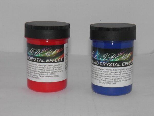 Hybrid Crystal Effect 100mL - El Greco